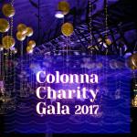 Colonna: благотворительный гала-вечер собрал рекордную сумму
