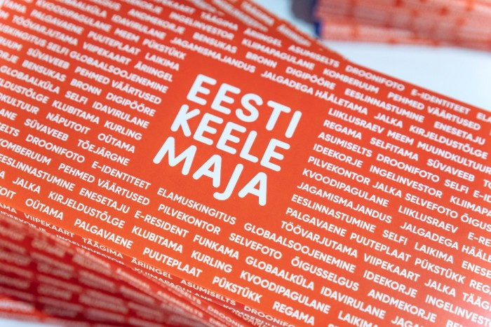 01-Eesti Keel Maja