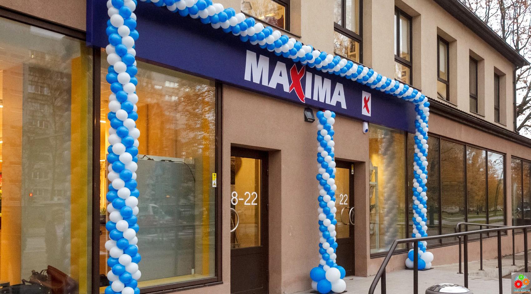 Maxima: новый магазин шаговой доступности открыт в Таллинне