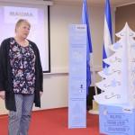 02 - Maxima - Ingel Puu-2018