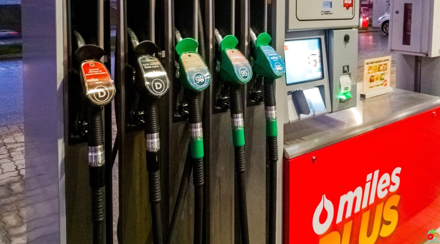 Сеть Circle K снизила цены на моторное топливо