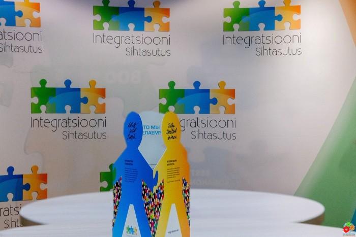 03_integratsioon konference-2