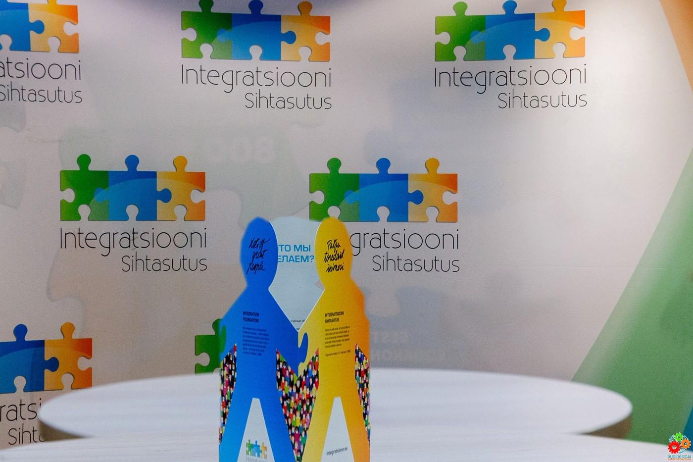 Фонд интеграции переехал в Нарву