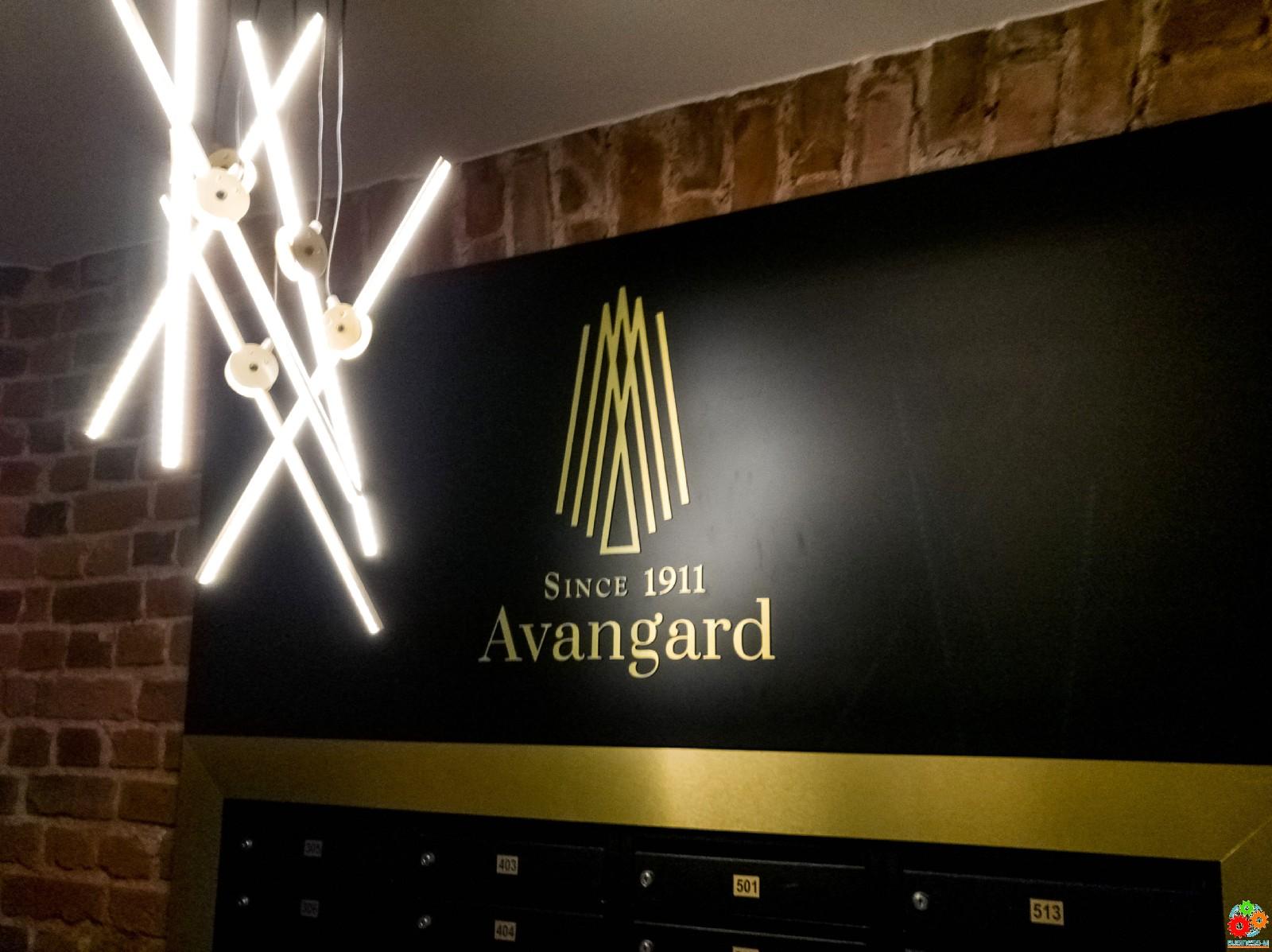 Историческая резиденция Стенбоков «Авангард»  – в авангарде цен на недвижимость