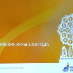 06-Belarus-turism-2019