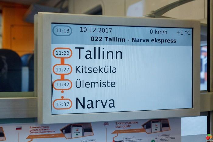 06_Elron-Narva Express