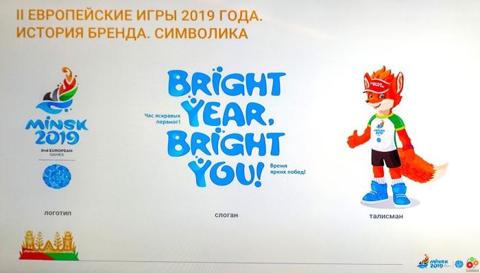 08-Belarus-turism-2019