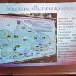 08_Belarus-2017-tourest-