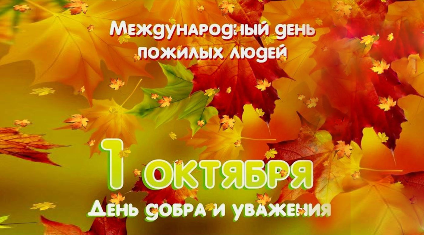 Детский сад KURISTIKU приглашает бабушек и дедушек на концерт