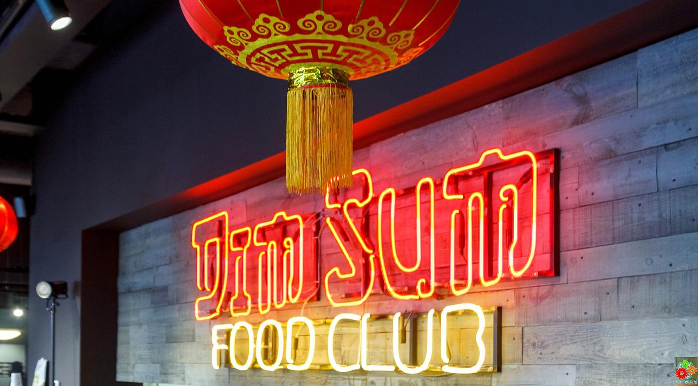 Dim Sum Food Club — новый ресторан китайской кухни в Таллинне