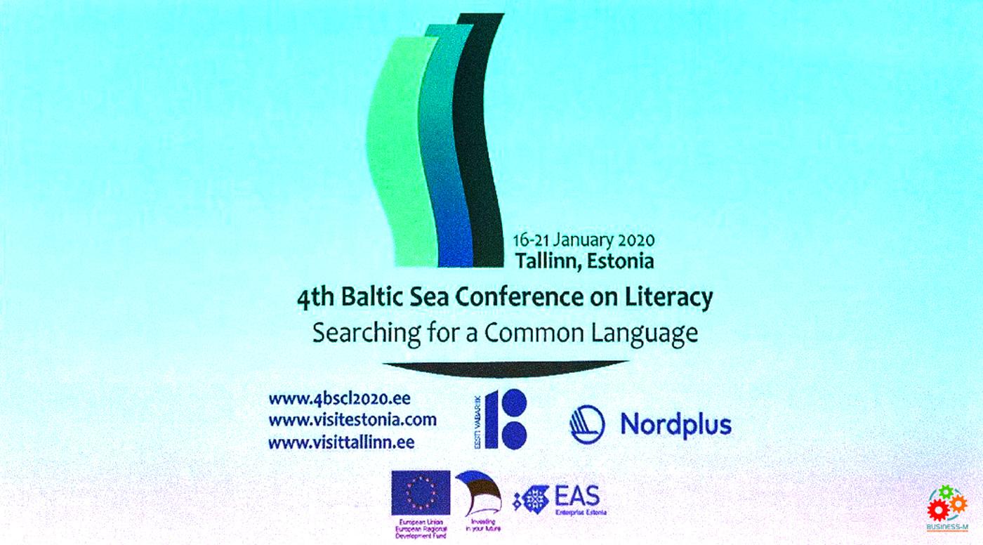 """""""В поисках общего языка"""" – в Таллинне открылась IV Балтийская конференция по грамотности"""