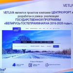 12-Belarus-turism-2019