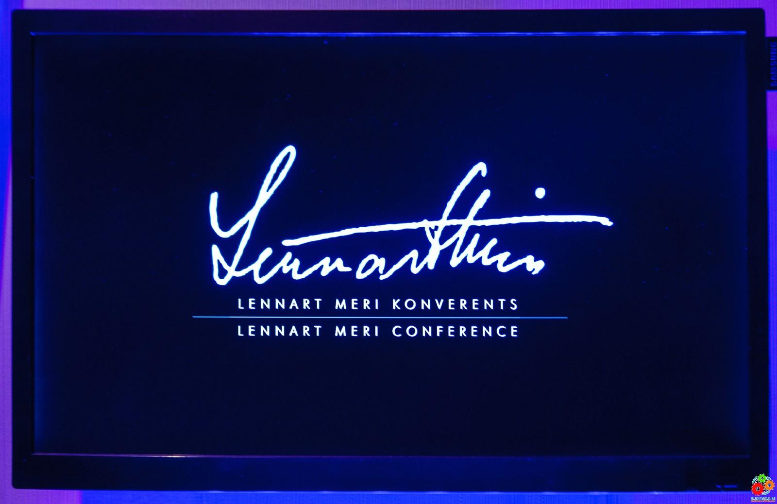 В Таллинне прошла Конференция Леннарта Мери