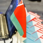 16_Belarus-2017-tourest-