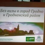17-Belarus-tourest-18-