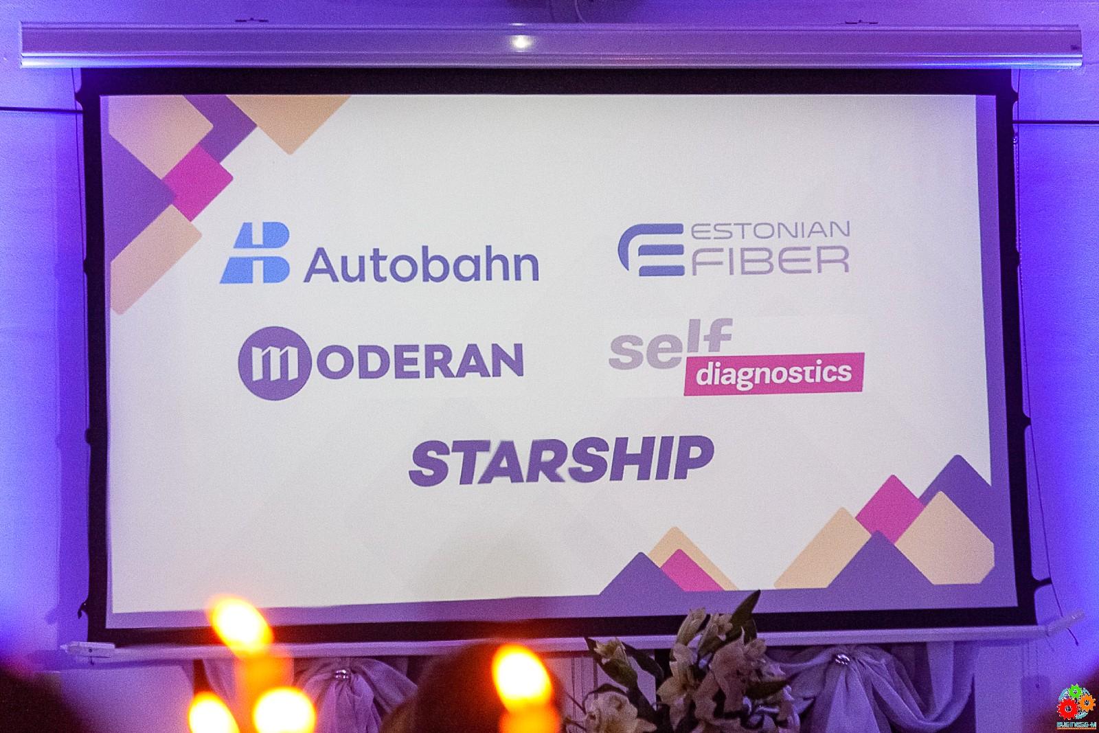 AHK: лауреат эстонско-немецкой экономической премии 2018 года – компания Starship Technologies