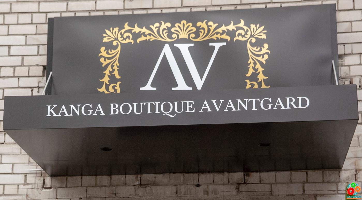Бутик тканей и швейное ателье Avantgard открылись в Таллинне