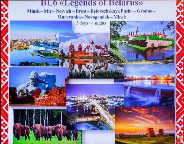 19-Belarus-turism-2019
