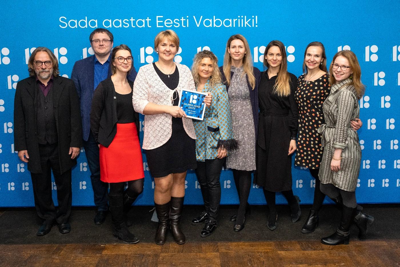 Команда EV100 выразила благодарность организаторам праздника