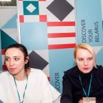 25_Belarus-2017-tourest-
