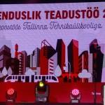 26_Ettevotlus-auhind-2017