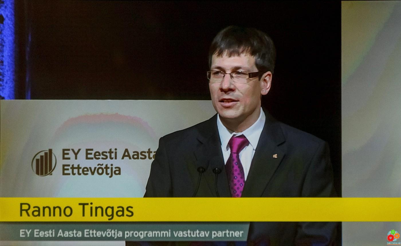 Ernst & Young Eesti: новые назначения