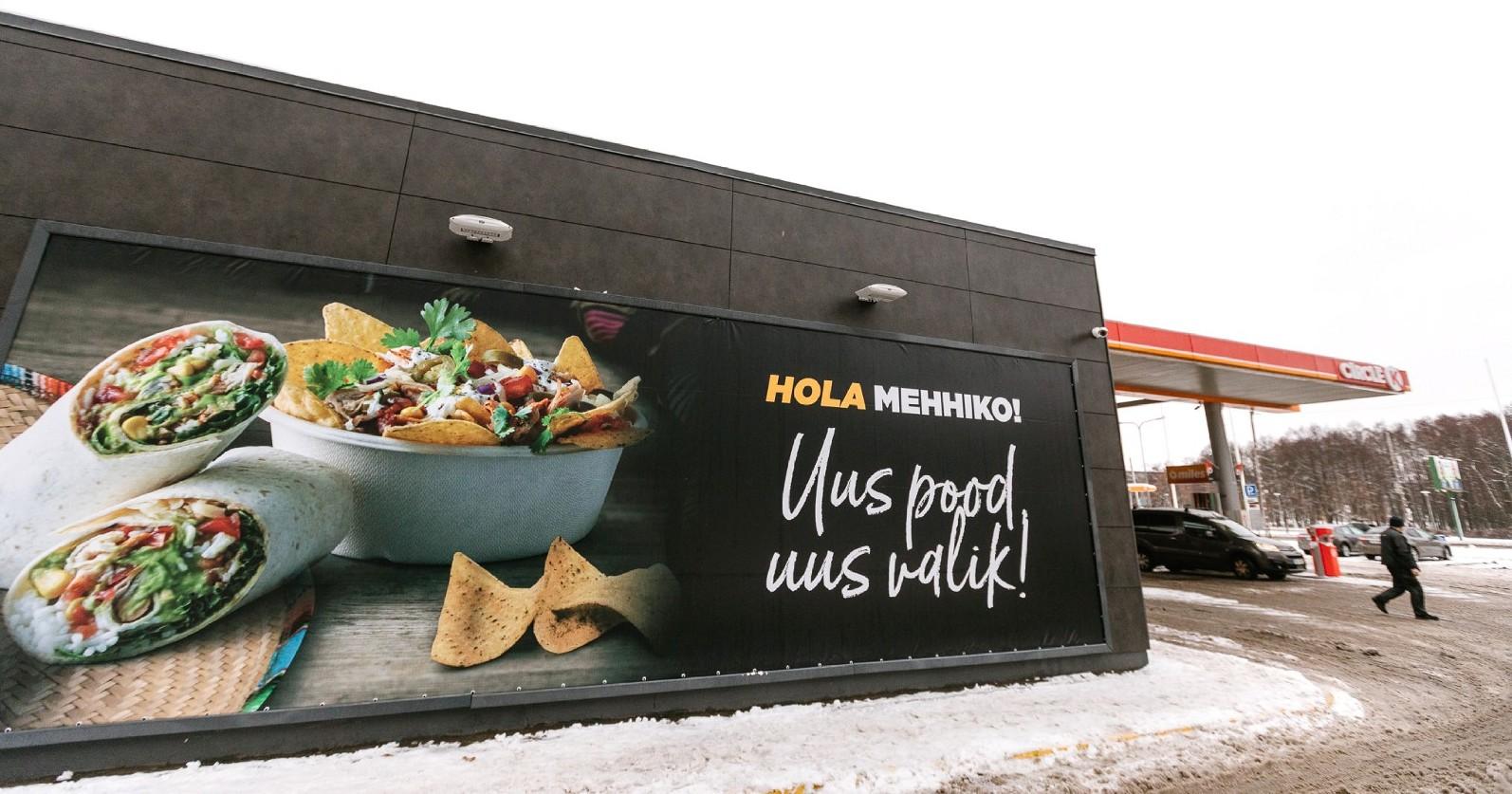 Circle K: новая концепция наших магазинов фокусируется на еде