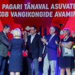 32_Ettevotlus-auhind-2017