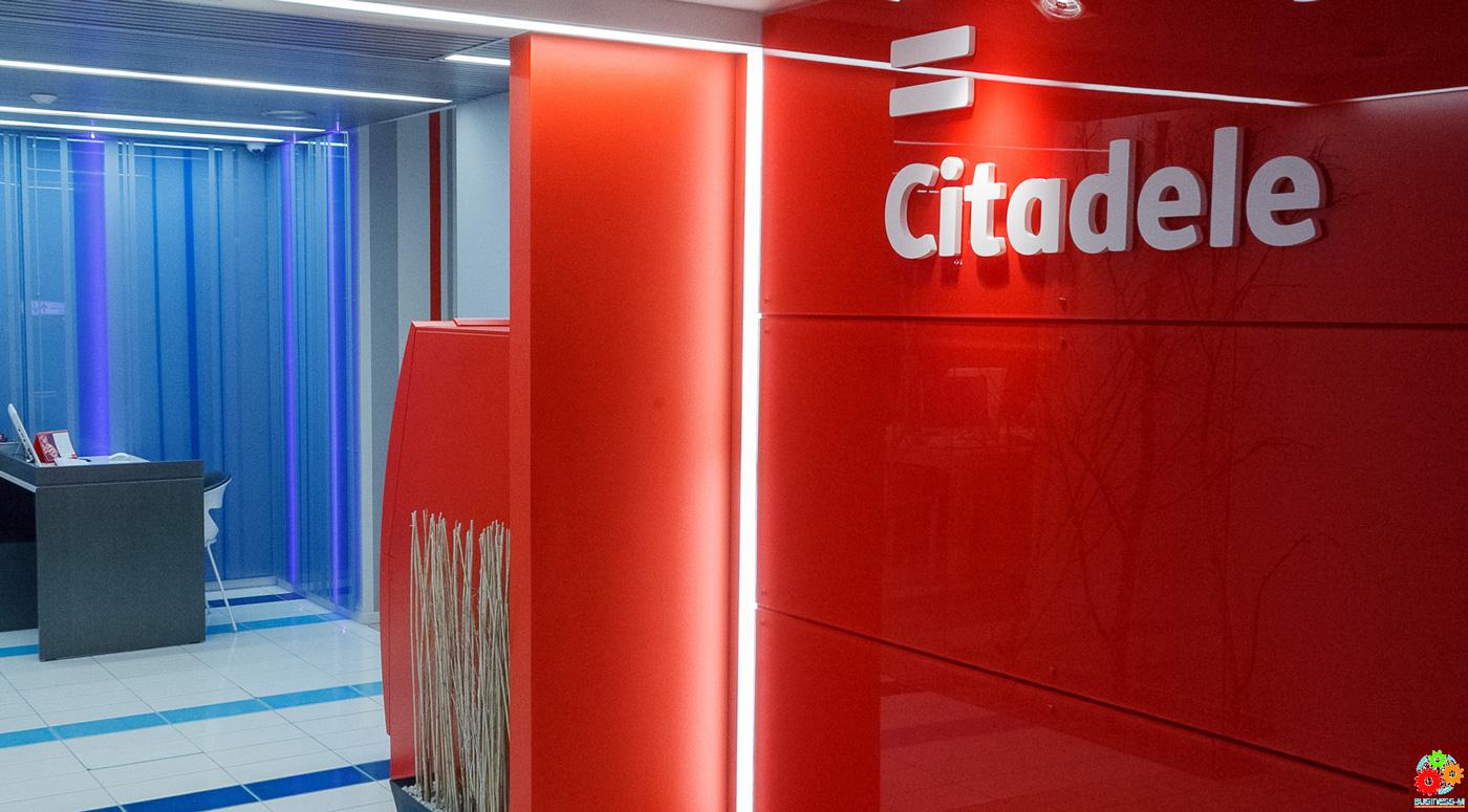 Citadele: Жители Эстонии активно путешествуют по странам Балтии