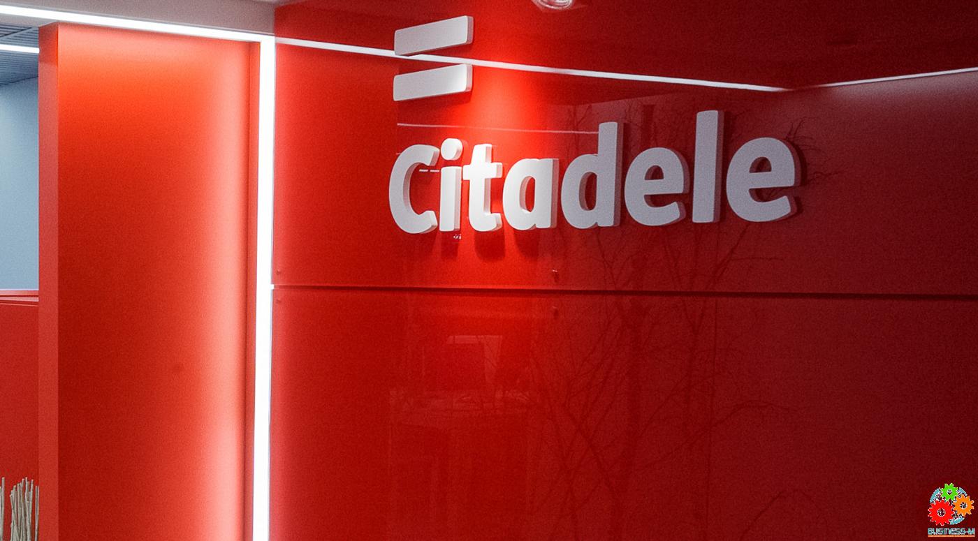 Банк Citadele: 22 августа, по причине планового технического обслуживания, возможны сбои в работе электронных каналов