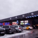 В Таллинне открылся новый гипермаркет Maxima XXX