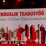 47_Ettevotlus-auhind-2017