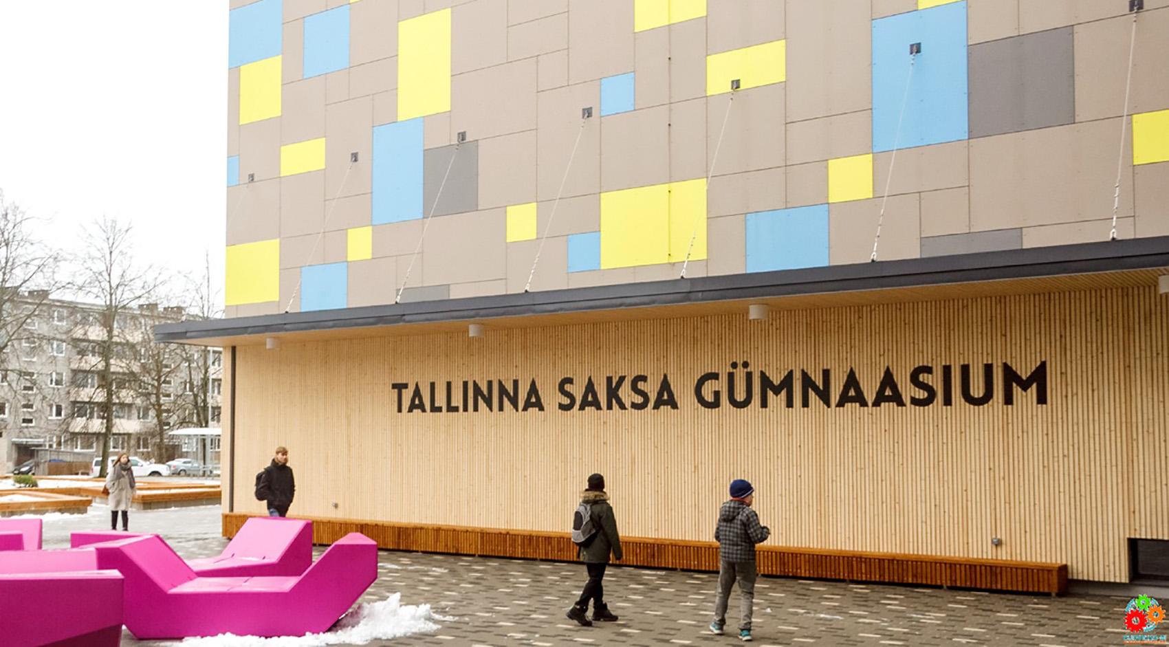 Таллиннская немецкая гимназия открылась после капитального ремонта