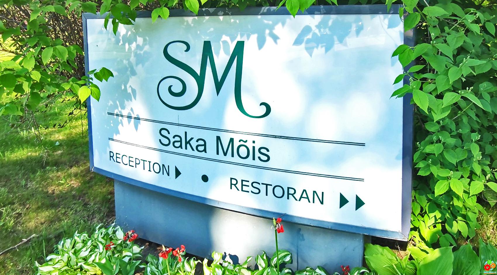 Мыза Сака — доброжелательное обслуживание, уютные интерьеры и живописная природа