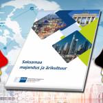 AHK: выпущен журнал «Немецкая экономика и бизнес-культура»