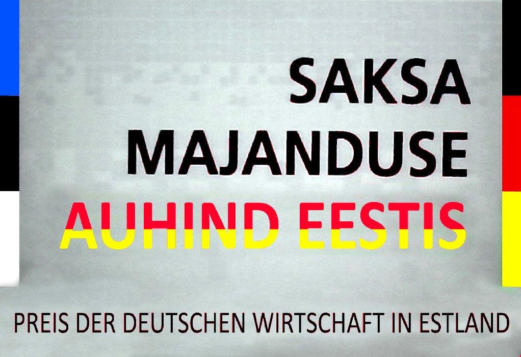 Награда Немецкой экономики в Эстонии 2014