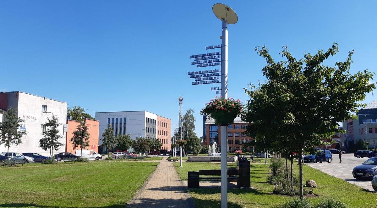 Преобразятся центральные площади еще нескольких городов Эстонии