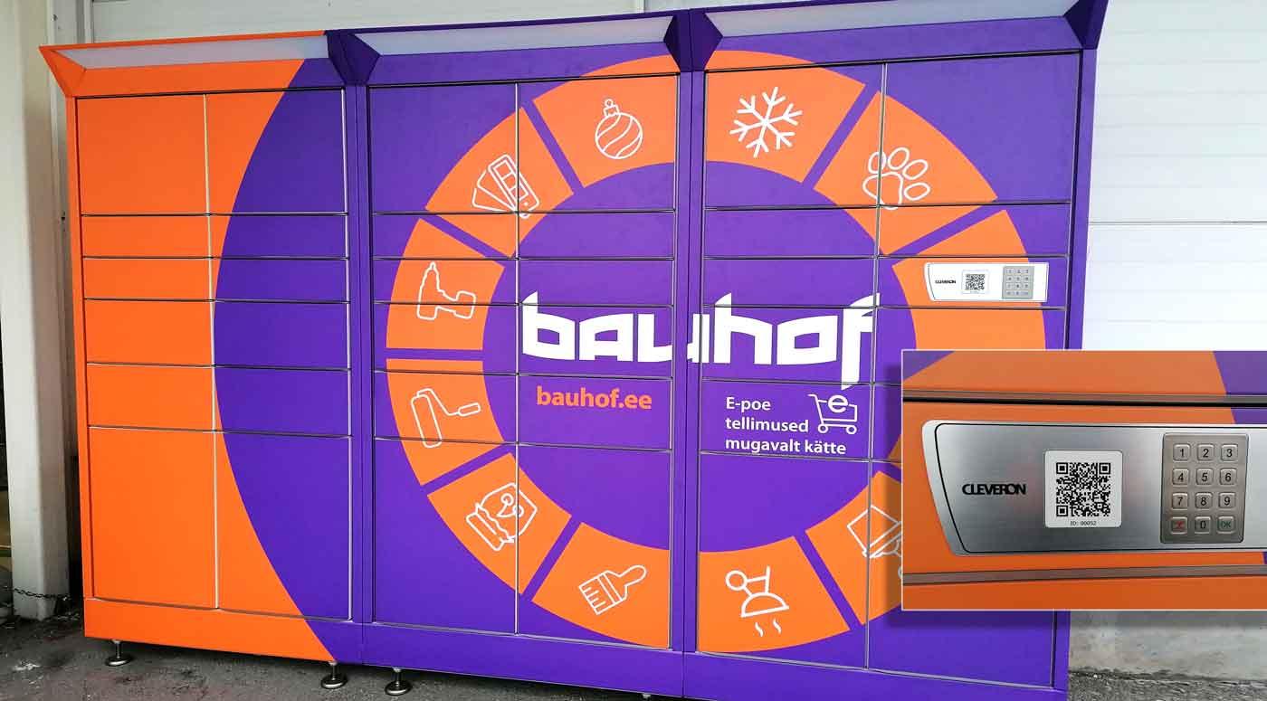 Bauhof установила свои собственные посылочные автоматы