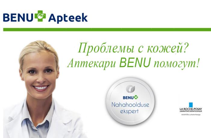 benu-1