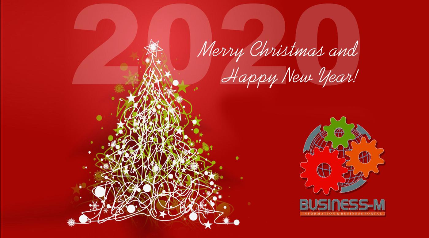 Портал Business-M поздравляет всех с Новым 2020 годом!