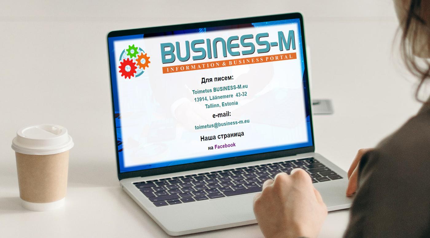 Business-M — контакты