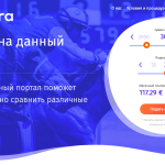 Новый кредитный портал Compara поможет найти лучшее предложение кредита
