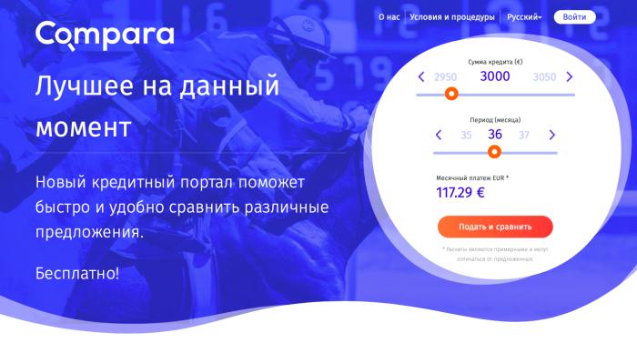 Compara desktop RUS