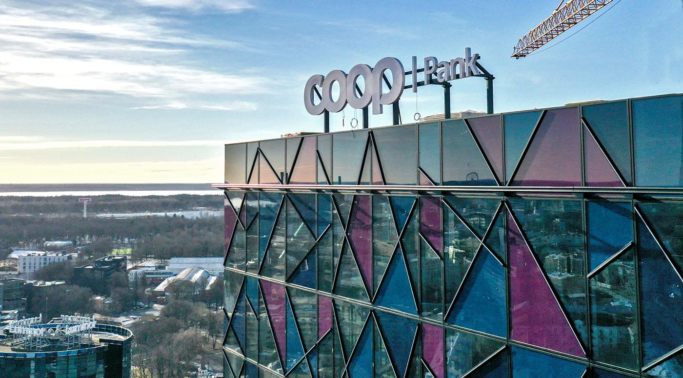Штаб-квартира Coop Pank переезжает в Skyon