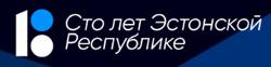 EV199-logo-ru