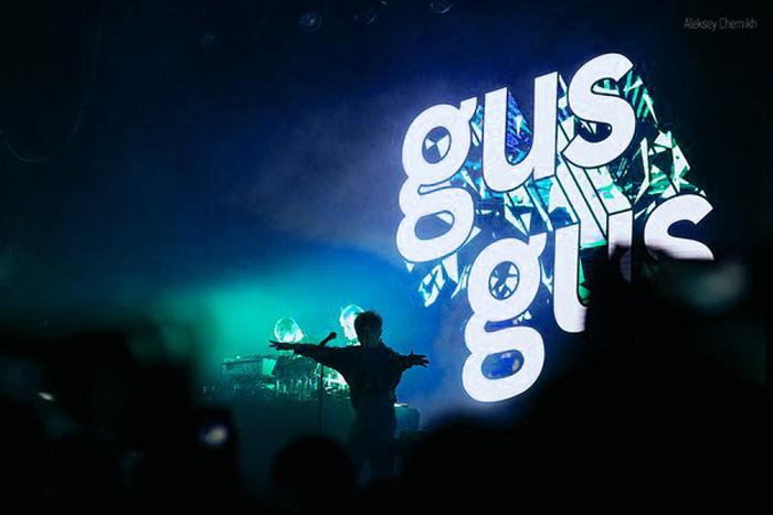 Gus Gus — Исландские волшебники очаровали Таллинн