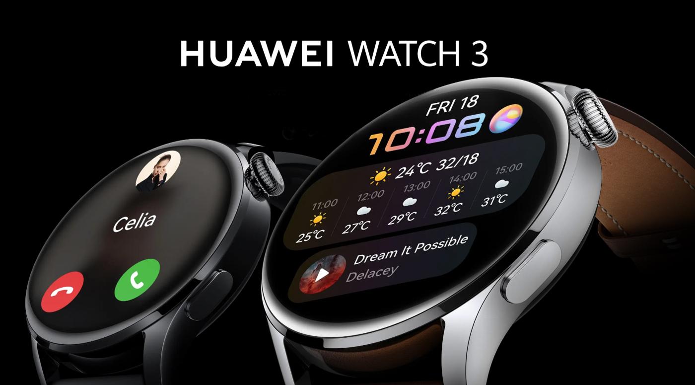 Huawei Watch 3: отличное «железо», отличный дизайн