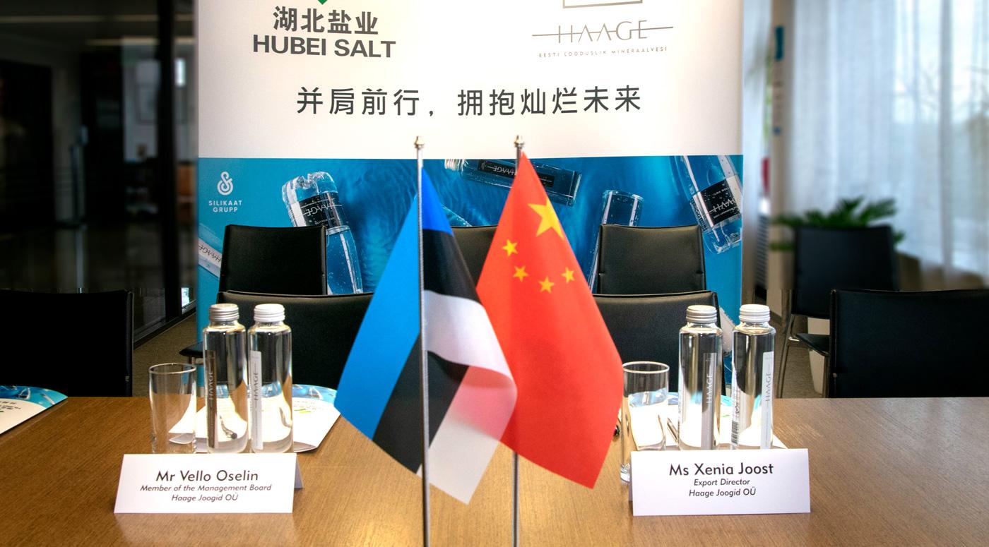 Haage Joogid: эстонская минеральная вода на китайском рынке