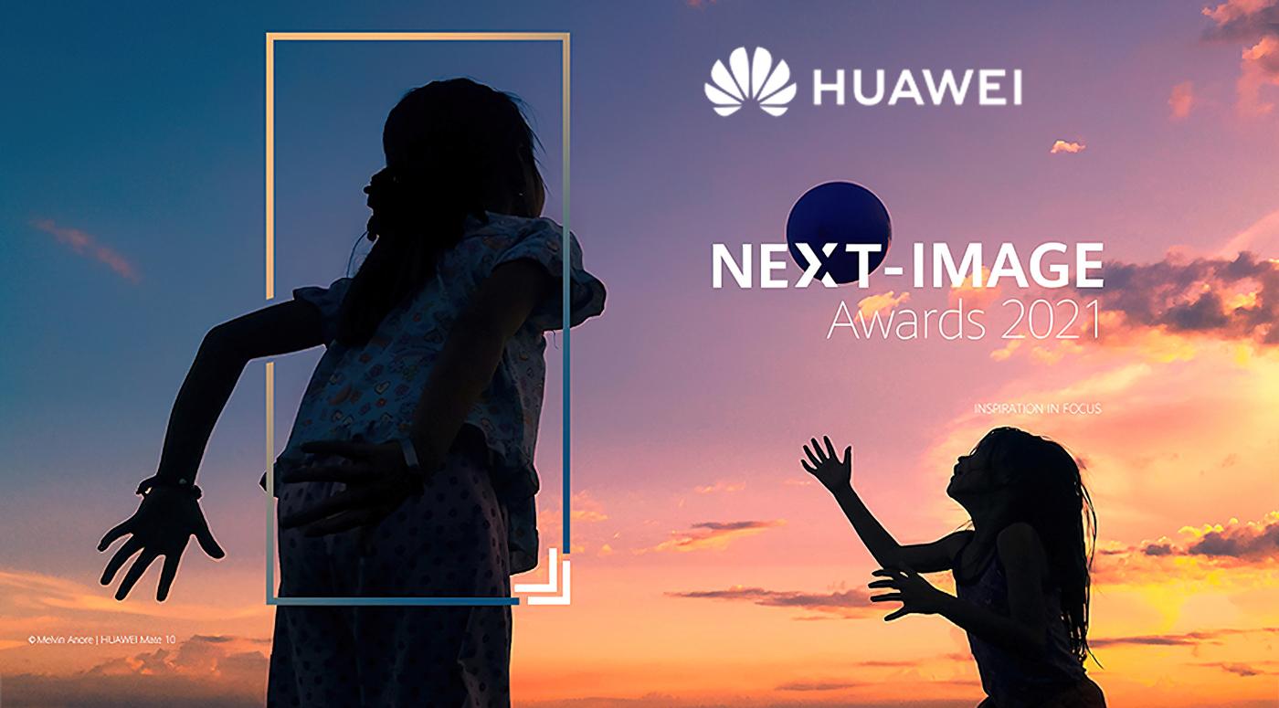 Huawei объявляет фотоконкурс Next-Image Awards 2021
