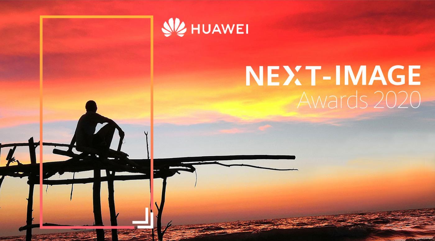 Next Image 2020: Международный конкурс мобильной фотографии  приглашает к участию и жителей Эстонии